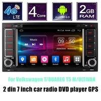 Android 6.0 Quad Core 7'' inch 2 din Car DVD GPS Navigation touch screen For V/olkswagen T/OUAREG T5 M/ULTIVAN
