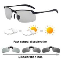 Caméléon lunettes de soleil femmes soleil UV décoloration lentille lunettes lunettes de soleil pour voitures conduite photochromique hommes lunettes de soleil polarisées