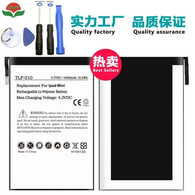 Isun Battery For Ipad Mini 1 A1445 Replacement Part Build In Battery
