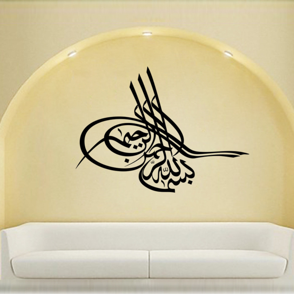 Excellent Arabic Wall Art Pictures Inspiration - The Wall Art ...