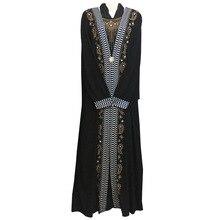 Fashion Arab Muslim Abaya Dress Islamic Clothing for Women Dubai Kaftan Abaya Dress Turkish Muslim Dresses Modest Abaya Dresses