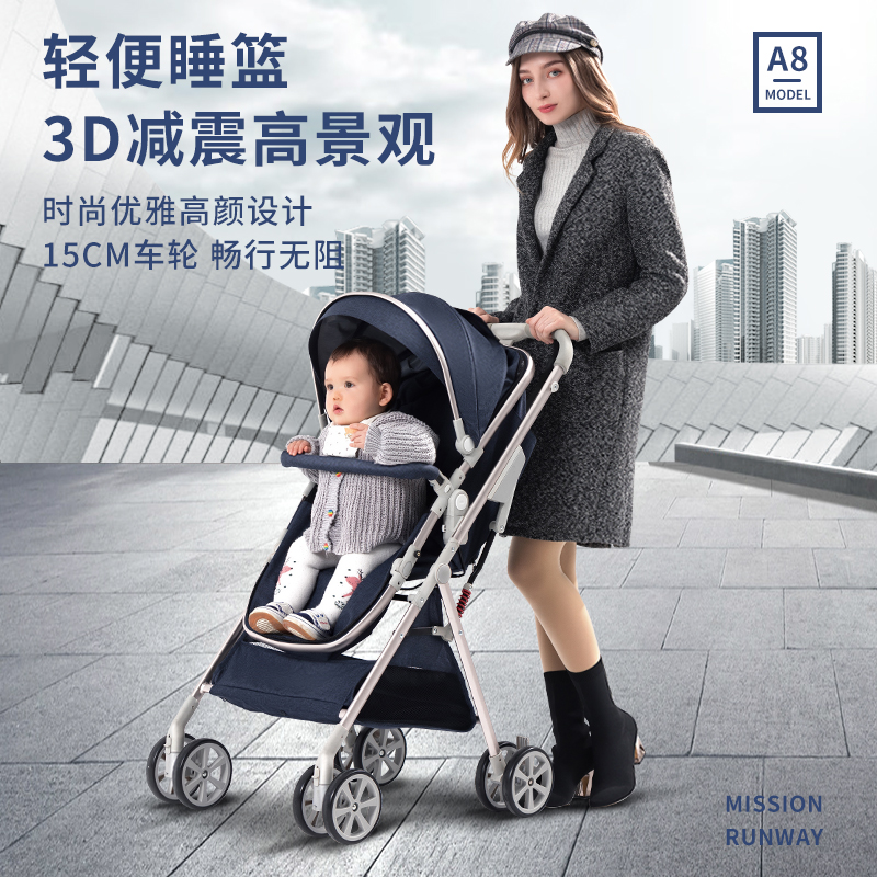 5.8kg light High landscape baby stroller can sit and lie lightly fold newborn child two-way shock baby stroller