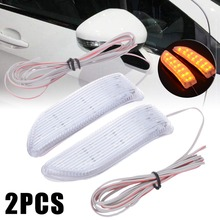Mayitr 2pcs 12V Universal Amber 13 LED Car Side Rear View Mirror Soft Turn Signal Indicator Light
