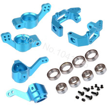 RC Monster Buggy Truck HSP BRONTOSAURUS Upgrade Parts Aluminum Steering Hub