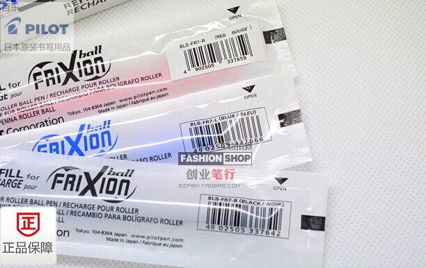 Pilot BLS FR7 Refills for Frixion Roller Ball Pen Pilot 0.7mm Erasable Gel Pen Refills 12 pcs/Box