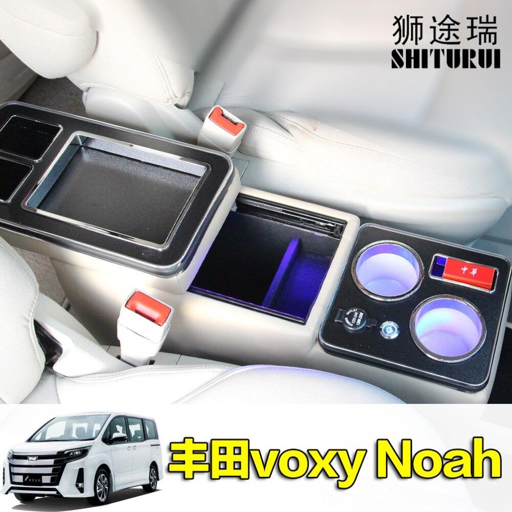 PARA A Toyota voxy Noé 80 70 trilhos da primeira fila conjunto caixa apoio de braço central de negócios em geral loja Negócio carro 4th 18 cm