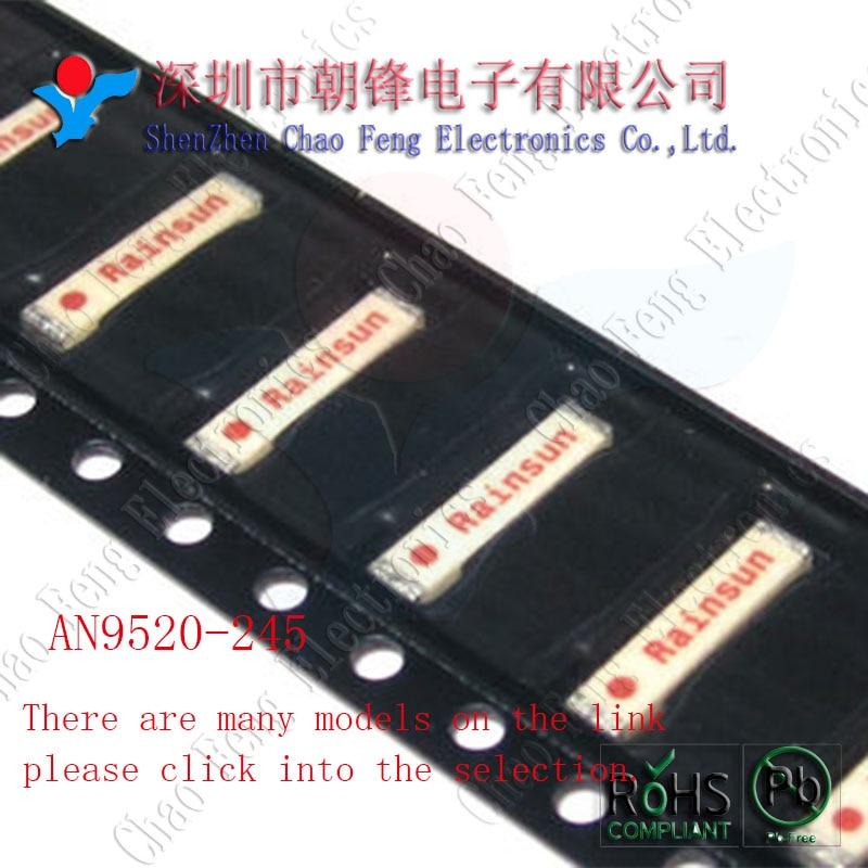 10PCS AN9520-245 AN9520 2.4G Ceramic patch antennas