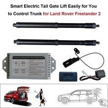 Режим Smart Auto Электрический хвост ворота лифт для Land Rover Freelander 2 Управление комплект высота избежать щепотку с электрическим всасывания