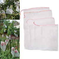 25*15cm 100Pcs Plant Fruit Protection Bag Garden Bird proof Insect proof Drawstring Net Bag for Agricultural Pest Control Tools