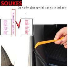 Уплотнительная лента для швов окон автомобиля защитная полоска