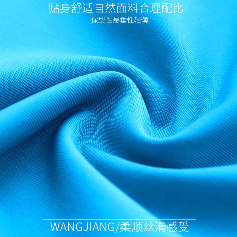 Frente aberta Sexy Homens Cueca Pênis Grande Buraco Mens Wangjiang Cuecas Cintura Baixa Cuecas Bolsa Calcinha De Seda Gelo Respirável Quente
