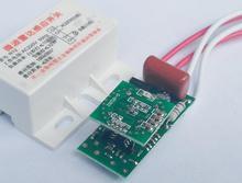 цена на 220V IR Infrared Module Sensing Microwave Radar Body Sensor Switch Delay Distance Adjustable For ceiling lamp