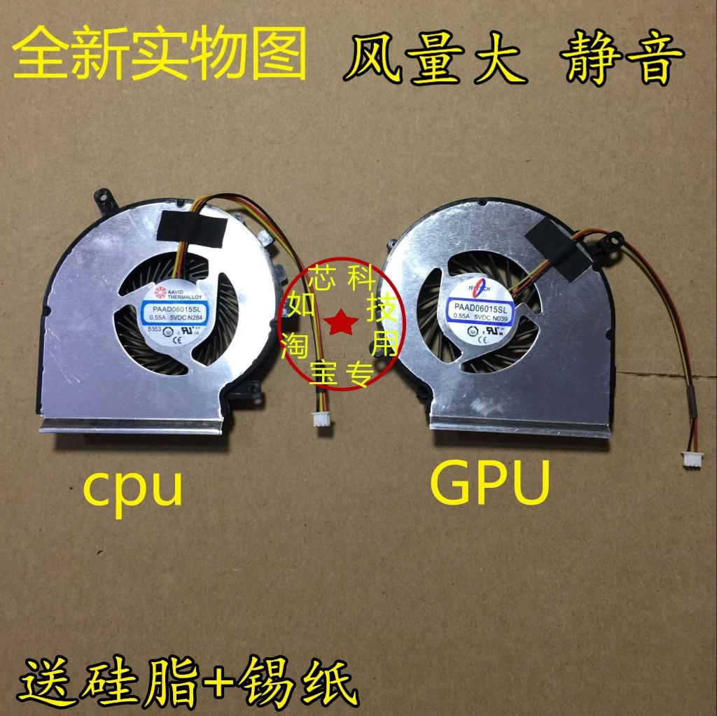 FOR MSI  MS-16J2 MS-16J1 ms-16J5  MS-1792 GPU MS16J6 MS-16J6 MSI GE62 GE72 PE60 PE70 GL62  MS-1795 MS-1791 laptop cooling fan msi pe60 2qd