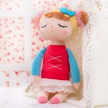 13 Inch Plush Sweet Cute Lovely Stuffed Baby Kids Toys for Girls Birthday Christmas Gift Angela Rabbit Girl Metoo Doll
