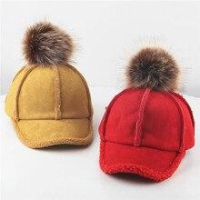 MUQGEW/милые детские осенние шапки для девочек и мальчиков; Bongrace; зимняя теплая шапка; модная детская шапка с меховым помпоном; бейсболки; 1030