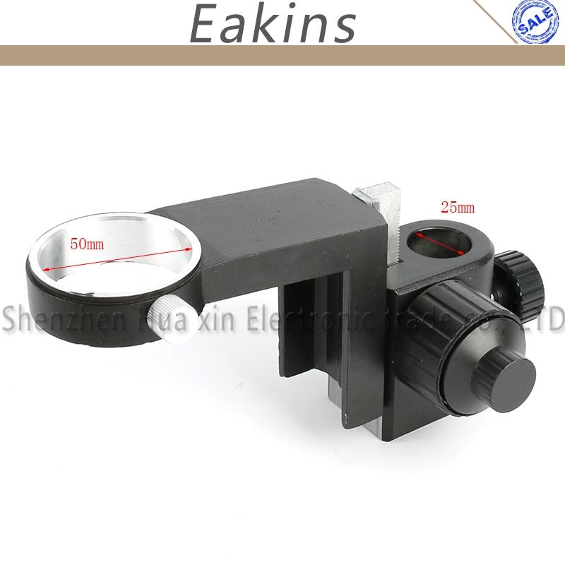 Industrial Monocular Microscope Camera Lens Circular Focusing Frame 50mm Fine Adjustment Knob Fine Adjustment Bracket