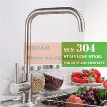 Из нержавеющей стали 304 материала матовый раковина вращения смеситель кухонный кран высокое качество 7 дизайн кухни водопроводной воды