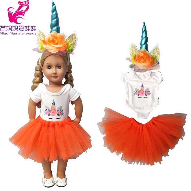 18 インチの人形のドレスのための 45 センチメートル新生児人形のドレスの人形の服 38 センチメートル新生児人形ジャケットを着用