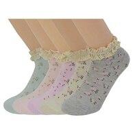 Mulheres Meias de Algodão confortáveis 5 Pares Lace Ruffle Folhos Ankle Cinco Cores WWZ10