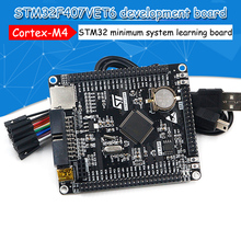 STM32F407VET6 development board Cortex-M4 STM32 minimum system learning board ARM core board stm32 arm cortex m4 development board stm32f407vet6 stm32f407 5 modules kits 3 2inch 320x240 touch lcd open407v c package a