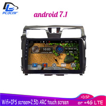 4G LTE Android 7.1 car gps multimedia video radio player in dash for Nissan newTeana 2014-2018  years navigation stereo