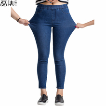 2017 Autumn Plus Size Casual Women Jeans Pant Slim Stretch Cotton Denim Trousers for woman Blue 4xl 5xl 6xl