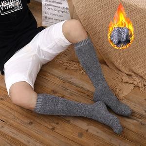 Image 1 - 6 шт. = 3 пары, мужские зимние теплые махровые носки до колен