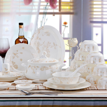 [Jingdezhen] version of electro-optic ceramic bowl dish secluded orchid in a deserted Valley bone china tableware