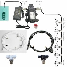 Electric sprayer Pump 12V garden water misting fogging system for flowers plant greenhouse watering