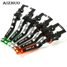 MOTORCYCLE ACCESSORIES CNC ALUMINUM FOLDABLE LENGTHENING MOTO ACCESSORIES BRAKE CLUTCH LEVERS FOR YAMAHA FZ8 FZ-8 2011-2015 for yamaha fz8 fz 8 2011 2012 2013 2014 2015 2016 motorcycle accessories folding extendable brake clutch levers logo fz8