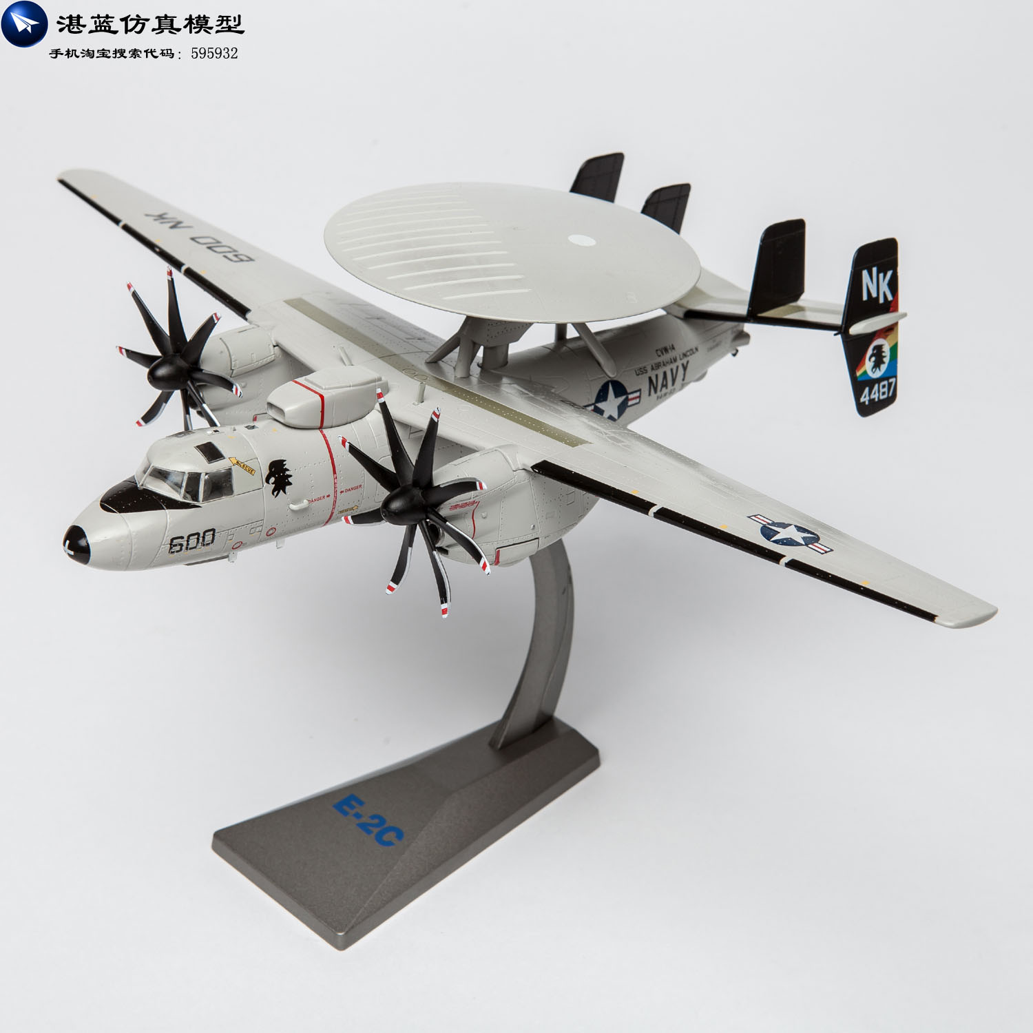 Brand New 1/72 Scale Plane Model Toys USAF E 2C Hawkeye Airborne Early  Warning Airplane Diecast Metal Fighter Model Toy On Aliexpress.com |  Alibaba Group  How Would You Weigh A Plane Without Scales