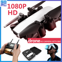 SMRC S20 Foldable Drone  Plane With Camera HD Quadrocopter FPV Quadcopters racing RC Helicopter 4k race Dron x PRO profission