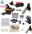 BJT completeTattoo Rotary Machine Gun Kit LED Tattoo power supply grip tips Set Tattoo