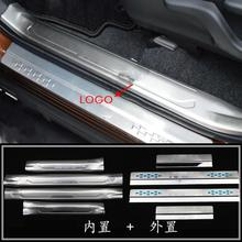 case fit For Toyota RAV4 RAV 4 2013-2018 Stainless Steel Door Sill Protector Pedal Scuff Plate Cover Trim Car Styling 4pcs stainless steel outside rear door bumper protector sill scuff plate trim cover for toyota prado fj150 2010 2018 car accessories