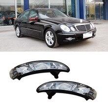 CAPQX 1 шт. для Benz W216 W219 W211 W221 07-10 S550 S600 боковое зеркало заднего вида указатель поворота светильник зеркало заднего вида индикаторная лампа