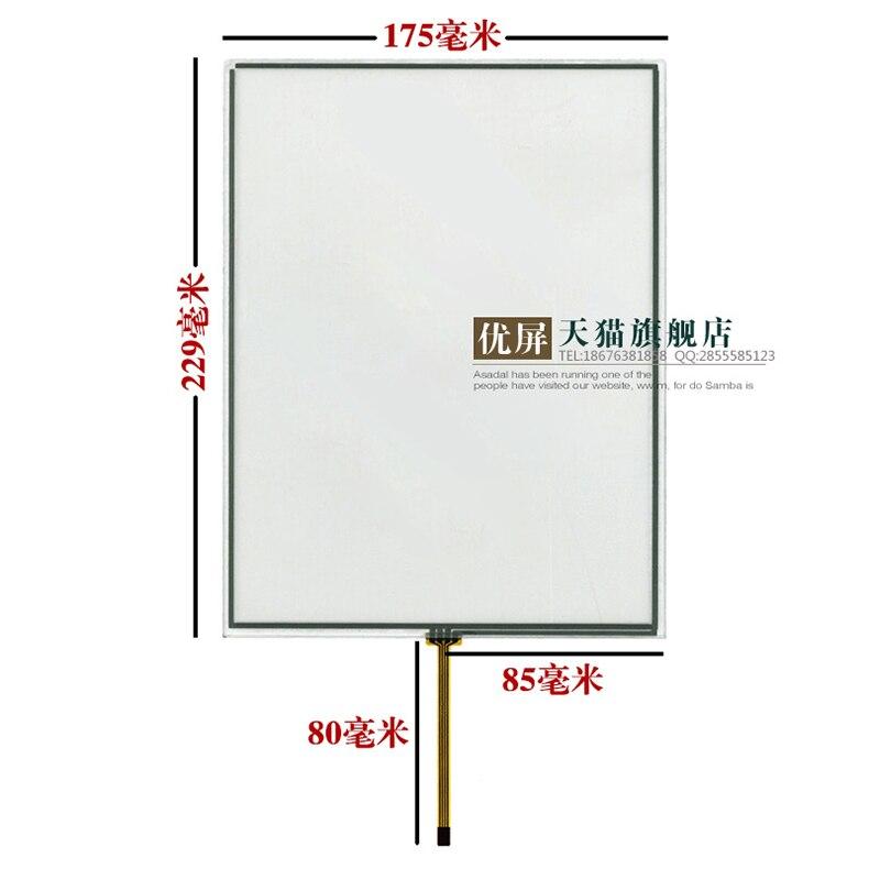 original new DCC6550 7550 7500 6500 5065 242 700 4110 LCD touch screen handwriting screen 175*229