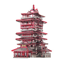 2017 Piececool 3D Metal Puzzle Yuewang Tower Building Model Kits P089 RKS DIY 3D Laser Cut