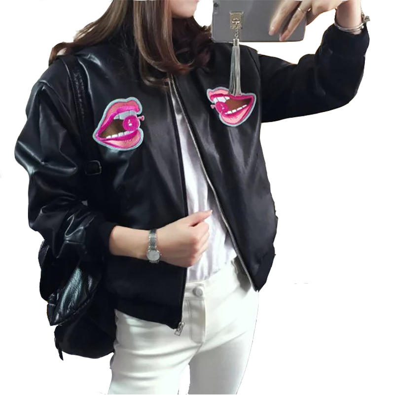 Autumn Winter 2016 women basic coats Pink Short paragraph PU Zipper Bomber Jacket Lips Quilted Leather