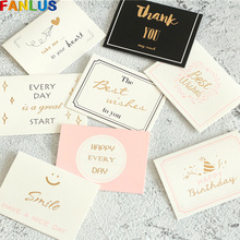 10pcs/lot Have A Nice Day Invitation To The Wedding San Valentin Greeting Table Cards Happy Birthday Invitations Card