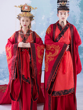 Golden Red Series Chinese Traditional Wedding Hanfu Costume Set for Bride and Groom Long Tail Hanfu with Golden Phoenix QuJu