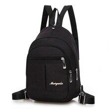 Многофункциональный отдых холст сумка женская мода маленький рюкзак Японии и южной Кореи стиль сумка большая грудь пакет