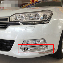 цена на Fog lamp trim cover FOR C5 2013 14 16 FRONT REAR ABS chrome Fog light cover plating car-styling stickers