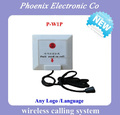 Sistema De Chamada de Emergência idosos Campainha P-W1-P Instalar Na Parede-Montado