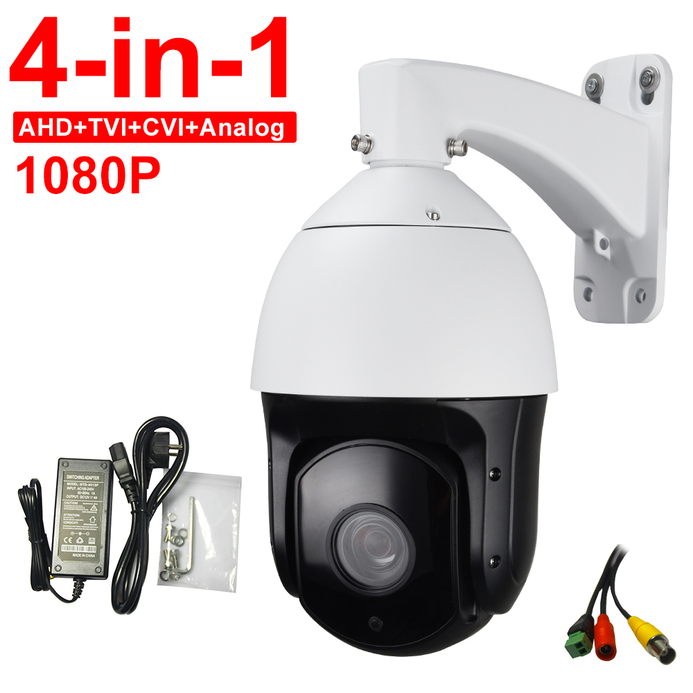 Outdoor Security 4 in 1 PTZ Camera Full HD 1080P AHD TVI CVI Analog 4-in-1 High Speed Dome Pan Tilt 20X ZOOM Night Vision IR300m 33x zoom 4 in 1 cvi tvi ahd ptz camera 1080p cctv camera ip66 waterproof long range ir 200m security speed dome camera with osd