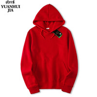 2017 New Sapphire Black Gray Red HOODIE Hip Hop Street Wear Sweatshirts Skateboard Men Woman