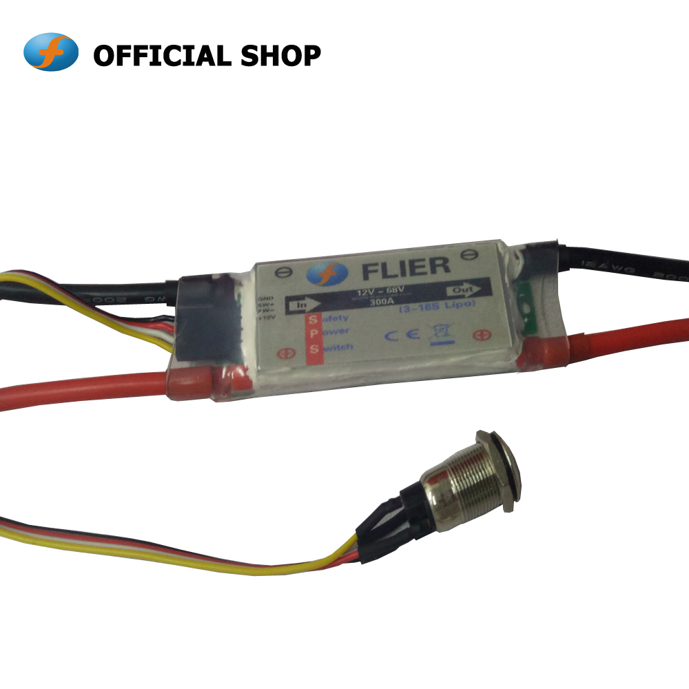 Max 50V Voltage 12S 200A Power Switches For Skateboard VESC And Long Board ESC