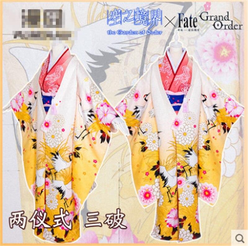 Ryogi Shiki Fate/Grand Order Cosplay FGO Stage 3 Ryogi Shiki cosplay costume kimono 1