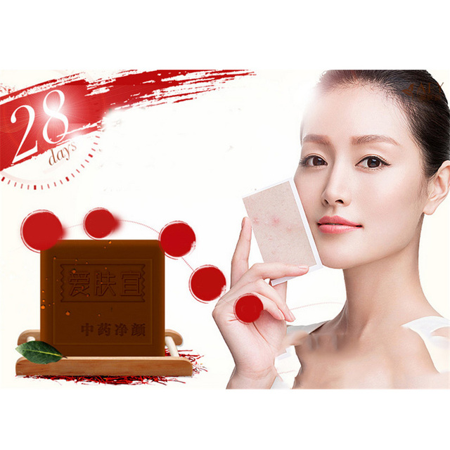 Traditional Chinese Herbal Medicine Soap Whitening Oil-control Remove Acne Blackhead Handmade Essential Oil Soap Skin Care 120g 2