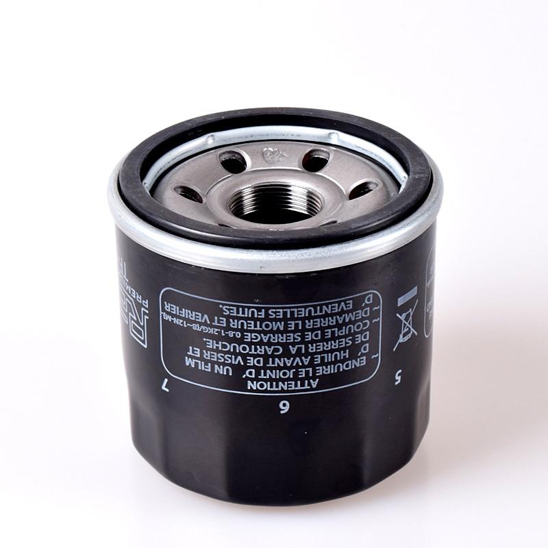 Suzuki GSF1250 SA-K7 K8 K9 L0-L4 Bandit 2014 High Quality Replacement Oil