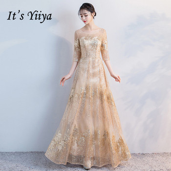 It's YiiYa Evening Dress Elegant Lace Illusion Lace up Formal Dresses Three quarter Sequined Long Straight Party Gown E348